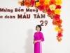 Bon Mang 2017